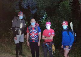 Planinari se izgubili kod Magliča jer po mraku nisu mogli da pronađu stazu